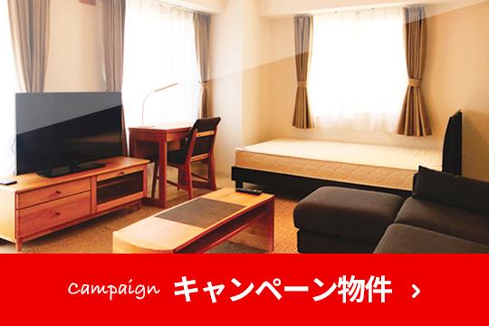 exflats/exflats_campaign.jpg